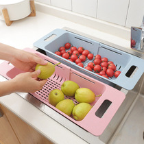 Kitchen sink leachate Basket retractable wash fruit plastic put chopsticks shelf household dish rack vegetable storage rack