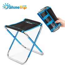 Outdoor folding chair portable pony bar adult home subway line artifact ultra-light aluminum folding stool