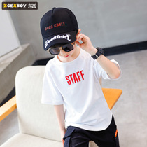 Left West boys summer T-shirt short-sleeved 2019 New childrens half-sleeved shirt in the big Tong style summer Korean tide