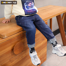 Left West boy pants autumn and winter 2019 New childrens jeans plus velvet thickening large children straight loose Korean version