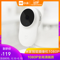 Xiaomi Mi Home smart camera 1080P wireless home surveillance micro infrared night vision HD camera