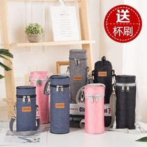 Lengthened wear-resistant strap insulation Cup insulation Cup insulation protection bag bottle portable cup set Black Cup bag