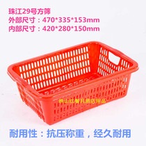 Authentic luomin Pearl River No. 29 No. 30 No. 31 plastic square sieve hotel storage drain sieve vegetables fruit basket