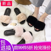 Slippers female summer sandals plush shoes soft flat students Korean version of rabbit velvet word drag wear non-slip shoes tide