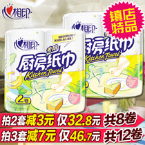 Heart printed kitchen paper cooking special tissue kitchen paper thickening oil absorption oil deep-fried wipe paper towel paper