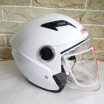 V.-21T3 T9 dual lens motorcycle mens and womens electric car helmet winter warm hard hat four seasons common.