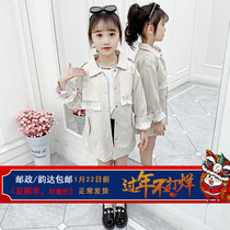 Girls spring wind coat jacket 2020 spring new in the Big childrens shirt in the long section of the girl outside the lace coat