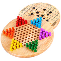 Three grid Tian teaching aids checkers backgammon children wooden large checkers class intellectual power backgammon toys