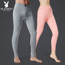 Playboy couple warm single pants thin section cotton waist men and women autumn pants slim bottoming pants single autumn and winter