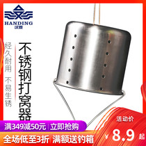 Han Ding stainless steel play nest Fishing Point bait into the water sink accurate sprinkler fishing gear supplies