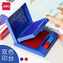 Effective water-based ink pad semi-automatic double-color quick-drying ink pad spongy ink pad red blue ink pad office supplies 9850