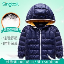 Boys baby down jacket girls lightweight warm childrens jacket white duck down hooded zipper jacket winter models