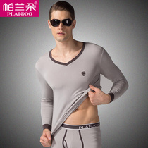 Palanduo thermal underwear mens thin Winter Youth V-neck cotton sweater suit slim bottoming qiuku autumn pants men