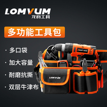 Dragon Rhyme Kit Electrician tool Waistband multifunctional repair package canvas large thickening tool belt combination waist bag