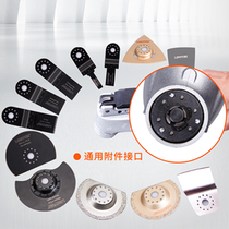 Longyun million with treasure accessories multi-functional machine woodworking straight saw blade cutting metal special trimming machine sandpaper cutting blade