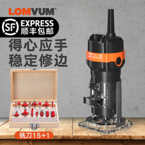 Longyun trimming machine woodworking multi-purpose home decoration Bakelite milling slotting machine engraving aluminum-plastic flip-chip industrial grade