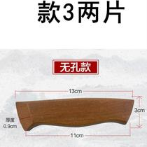 Kitchen knife handle rivets fixed Kun Dian wood material kitchen knife handle accessories boat wooden wooden handle clamp old-fashioned wooden handle