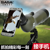 Sa Jia zoom bird watching mirror high-definition high-definition single-telescope mobile phone observation target Night Vision Camera 60 times the human body