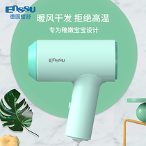 Sakura Shu childrens hairdryer bass warm air mini baby home baby farts thermostat temperature ceramic heating air cylinder.