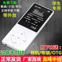 Sports MP3 MP4 music player mini student Walkman small ultra-thin cute P3 portable e-book listening to the song Learn English listening card recording pen student listening