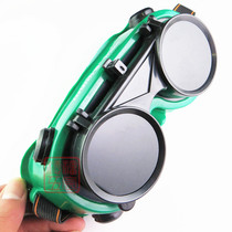 Power Lion welding gas welding argon arc welding double flip welding glasses anti-impact goggles protective glasses