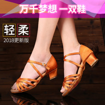 Latin dance shoes children girls beginners cha-cha high-heeled girls practice shoes soft shoes children in the show
