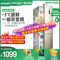Ronshen may sound BCD-236WD11NP three-door refrigerator level frequency air cooling no-frost energy-saving