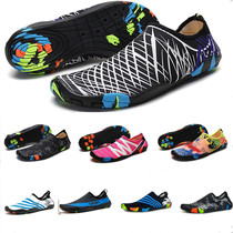 Parent-child shoes fitness treadmill shoes male swimming diving shoes snorkeling shoes beach shoes female speed interference water shoes non-slip