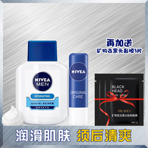 Nivea Mens aftershave aftershave Treatment Cream Moisturizing moisturizing shaving shaving lotion shaving cream
