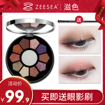 ZEESEA Zi color 11 color eye shadow disc No. 3 color Dream Traveler sequins glitter mermaid Earth polarized matte pearl