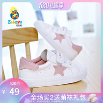 Barbie duck childrens shoes boys baby tide shoes girls casual shoes 2019 spring and autumn new shoes white shoes