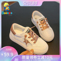 Barbie duck childrens shoes small white shoes womens sports shoes girls 2019 summer new mesh shoes breathable mesh boys