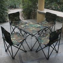 vaidu picnic five driving set portable self outdoor fishing camouflage large folding leisure tables and chairs tables and chairs tables