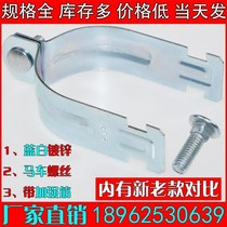P-type card cold galvanized P-type pipe clamp C-type steel pipe clamp P-Type Tube bundle p-type hoop clamp clamp PP-type pipe clamp clamp