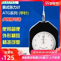Elico table tension meter ATG pointer tension gauge hand-held dystometer single-pin two-pin point-in-the-spot klimeter