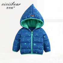 Qi Qi bear men and women printed warm down jacket baby baby new thin Hooded Down Jacket