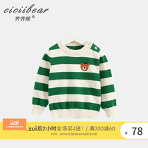 Qi Qi bear spring 2019 new boys and girls pullovers baby casual round neck striped knit primer shirt