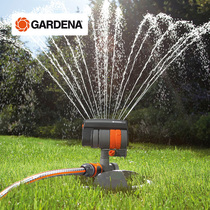 German import Gardiner gardening automatic sprinkler home lawn sprinkler rectangular swing arm watering machine watering flowers.