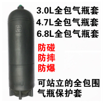 Carbon fiber gas cylinder 3L 4 7L 6 8L stand bottle set 30mpa Carbon Fiber Bottle set high pressure gas cylinder special set