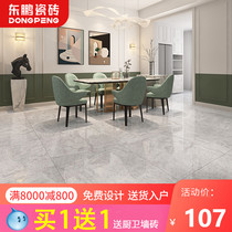 Dongpeng ceramic tile star gray living room floor tile 800x800 non-slip ceramic tile floor tile new full cast glaze