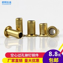 Brass hollow vias rivets copper single tube copper eyelets M1 5M1 7m2m2 5M3M3 5M4M5M6