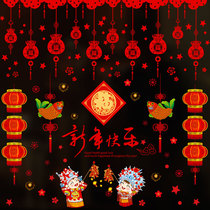 Hua Chi Happy New Year Spring Festival layout decorations Sticker glass doors and Windows Door window sticker Wall Sticker