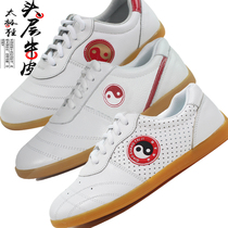 Qiao Shang tai chi shoes tendon at the end of martial arts shoes female training shoes taijiquan shoes men and Women morning training Kung Fu shoes