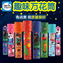 Meile children kaleidoscope science experiment puzzle nostalgic toys baby telescope boy and Girl Birthday Gift