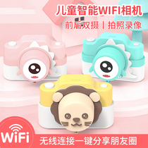 Childrens camera toys wifi can take pictures digital camera 24 million Baby Mini SLR birthday gift