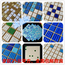 Engineering swimming pool mosaic blue white glass pool tile fish pond bathroom exterior brick non-slip balcony outdoor