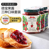European imports Debao strawberry sour cherry jam smear bread 3 bottles set meal cake baking puree