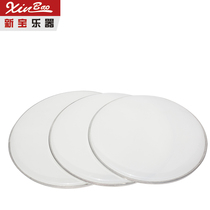 Xinbao musical instrument drum bottom skin drum bottom skin 35 5CM bottom skin 14-inch resonance skin