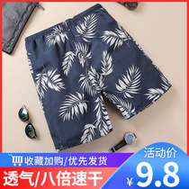 Pantalon de plage homme version coréenne de la marque thin Tide quick-drying loose seaside resort Thailand beach pantalon grand format dété décontracté