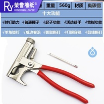 Cement wall multi-functional hammer cutting nails multi-use nail site home decoration cast iron iron iron carpentry nail nails